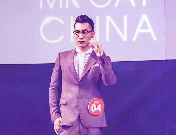 Mr Gay China WEB