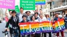 Japan LGBT