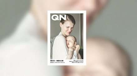 QNews Magazine Brisbane News