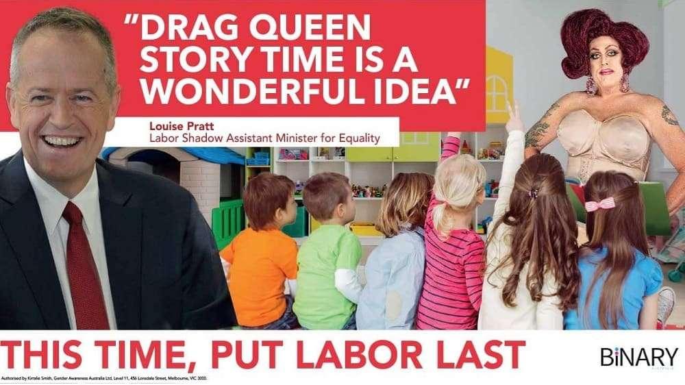 binary australia labor attack ad