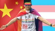 Amnesty International transgender people China