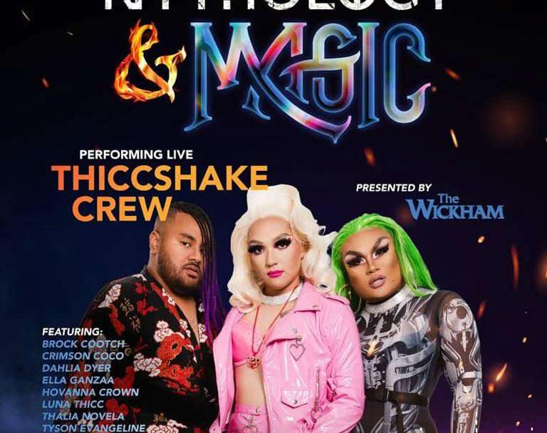 Queens Ball Awards Thicc Shake Crew