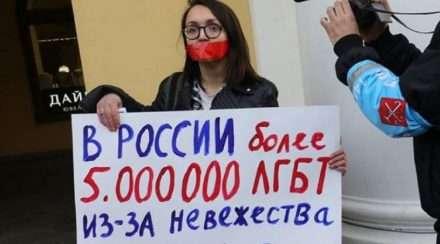 russia lgbtiq activist Yelena Grigoriyeva murder homophobia