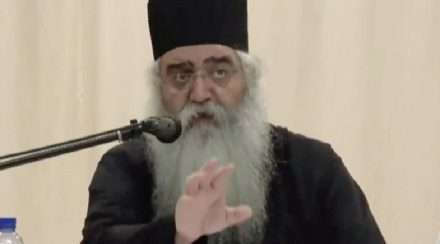 cyprus bishop neophytos masouras greek anal sex