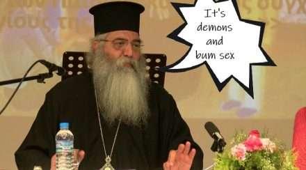 anal sex bishop