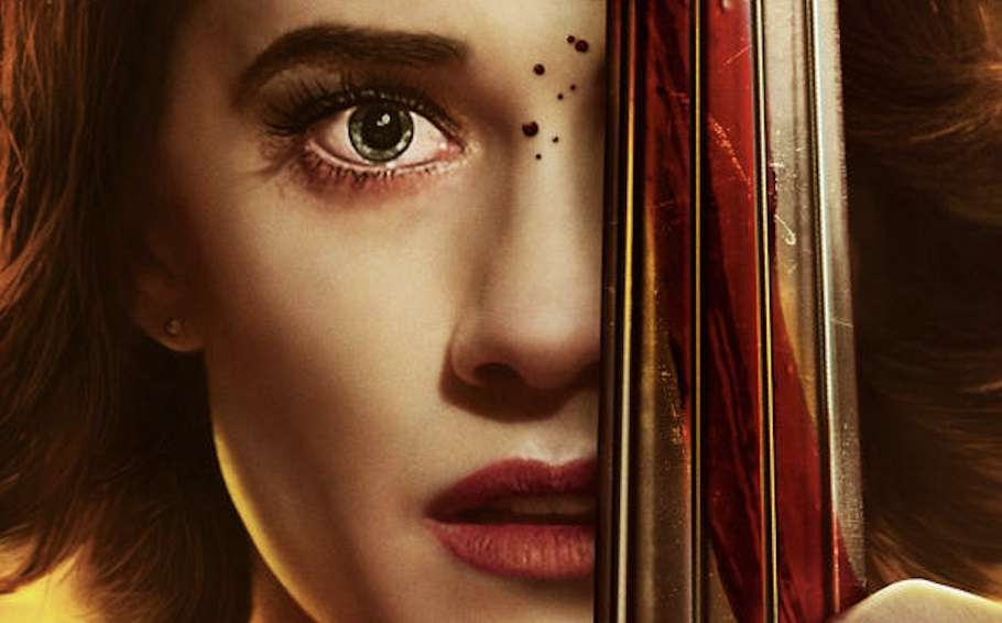 the perfection movie poster allison williams horror movie halloween