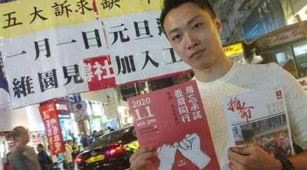 openly gay councillors hong kong