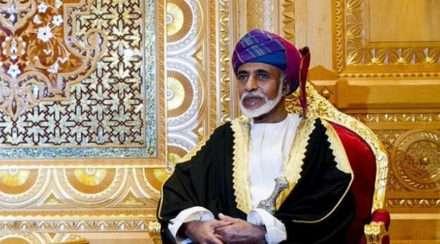 sultan qaboos open secret