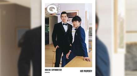 qnews magazine Issue 515 Christie & Co. Ryan Yu & Duncan Fu